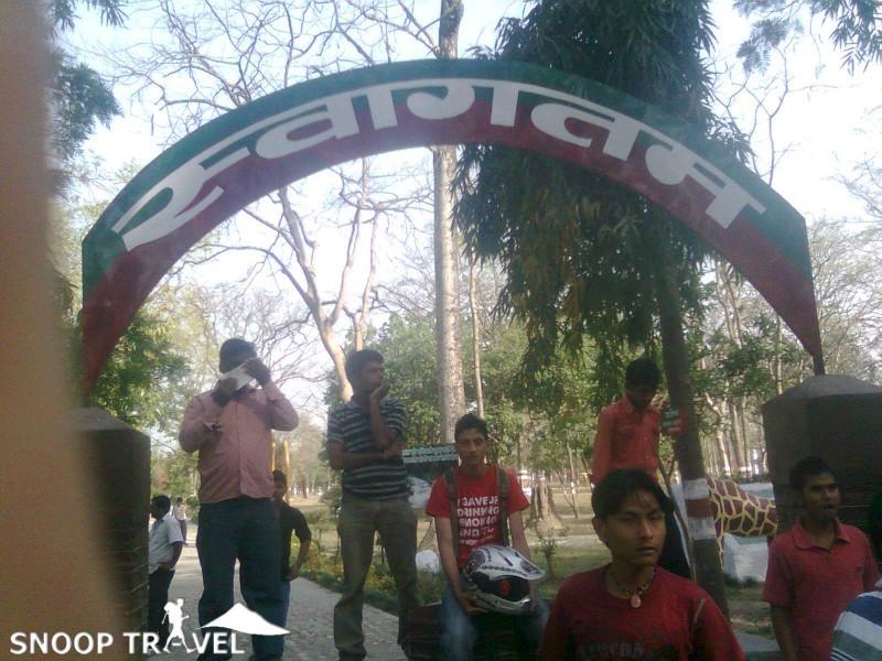 images of Lachiwala
